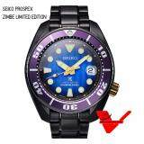 ขาย Seiko Prospex Zimbe Limited Edition No 4 Diver 200 M นาฬิกาข้อมือชาย สายสแตนเลส รุ่น Spb055J ออนไลน์