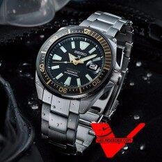 ขาย Seiko Prospex Zimbe No 6 Samurai Limited Editions ฉลามวาฬตัวที่ 6 นาฬิกาข้อมือผู้ชาย สายสแตนเลส รุ่น Srpc43K ออนไลน์ ใน พะเยา
