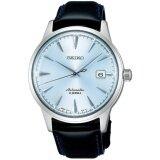 ซื้อ Seiko Sarb065 Cocktail Time Mechanical Automatic Wristwatch Men S Watch Japan Intl ฮ่องกง