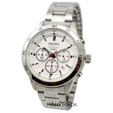 ขาย Seiko นาฬิกาข้อมือผู้ชาย สีเงิน สายสแตนเลส รุ่น Sks515P1 ราคาถูกที่สุด