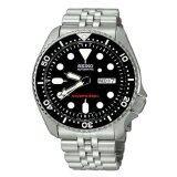 ราคา Seiko นาฬิกาข้อมือ รุ่น Skx007K2 Black ใหม่ล่าสุด