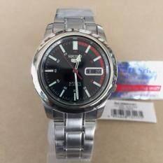 ขาย Seiko นาฬิกาข้อมือ รุ่น Snkk31