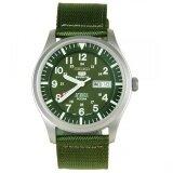 ราคา Seiko นาฬิกาข้อมือ รุ่น Snzg09K1 Green ขอนแก่น