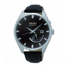 ขาย Seiko Srn045P2 สายหนังผู้ชายนาฬิกา ออนไลน์ ใน ฮ่องกง