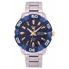 ราคา Seiko นาฬิกาข้อมือ รุ่น Srpa53K1 เป็นต้นฉบับ Seiko