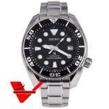ราคา Seiko Sumo Scuba Diver Made In Japan Sport Automatic นาฬิกาข้อมือ Stainless Strap รุ่น Sbdc031 ที่สุด