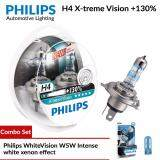 ขาย Set Philips X Treme Vision H4 130 And Philips Whitevision W5W Intense White Xenon Effect ออนไลน์