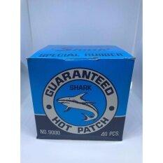 ขาย ซื้อ กาวปะยางในชนิดปะร้อน Shark Special Rubber Hot Patch ใน กรุงเทพมหานคร