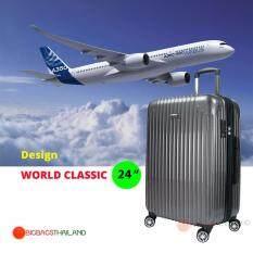 ขาย Sharton กระเป๋าเดินทาง 24 นิ้ว 8 ล้อคู่ 360 ํแบบซิปขยาย Polycarbonate รุ่น World Classsic Pc96724 Grey ออนไลน์