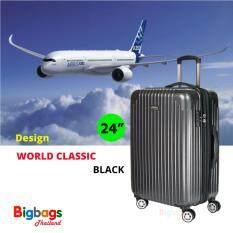 ราคา Sharton กระเป๋าเดินทาง 24 นิ้ว 8 ล้อคู่ 360 ํ แบบซิปขยาย Polycarbonate รุ่น World Classsic Pc96824 Black ใน สมุทรปราการ