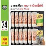 ขาย ซื้อ Sheba อาหารเปียกแมว สูตรปลาทูน่า สำหรับแมวอายุ 4 เดือนขึ้นไป ขนาด 70 กรัม X 24 ซอง