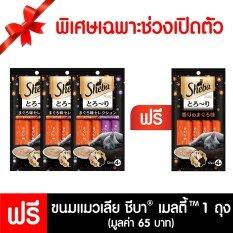 Sheba®ขนมแมว เมลตี้ รสทูน่า รสทูน่าและซีฟู้ด 4X12G 3 ถุง Sheba ถูก ใน ไทย