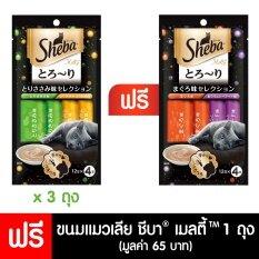 SHEBA® ชีบา®ขนมแมว เมลตี้ รสไก่ & รสไก่และปลาเนื้อขาว 4x12กรัม 3 ถุง