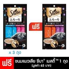 SHEBA® ชีบา®ขนมแมว เมลตี้ รสคัทสึโอะ & รสคัทสึโอะและแซลมอน 4x12กรัม 3 ถุง