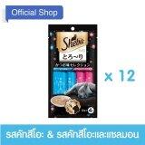 ราคา Sheba® Cat Snack Melty Katsuo Flavor Katsuo And Salmon Flavor ชีบา®ขนมแมว เมลตี้ รสคัทสึโอะ รสคัทสึโอะและแซลมอน 4X12กรัม 12 ถุง Sheba ออนไลน์
