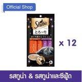 ซื้อ Sheba® Cat Snack Melty Tuna Flavor Tuna And Seafood Flavor ชีบา®ขนมแมว เมลตี้ รสทูน่า รสทูน่าและซีฟู้ด 4X12กรัม 12 ถุง Thailand