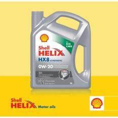 Shell เชลล์ เฮลิกส์ Hx8 0w-20 Api Sn/ilsac Gf-5 3ลิตร By Excel Part.