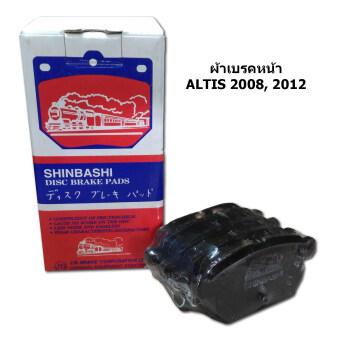 SHINBASHI ผ้าดิสเบรคหน้า TOYOTA ALTIS 2008 2012 [JB739K]
