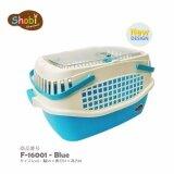 ขาย ซื้อ Shobi กล่องใส่สัตว์เลี้ยง สำหรับออกนอกบ้าน รุ่น F 16001 สีฟ้า ใน ไทย
