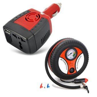 shop108 Car Inverter150W แปลงไฟรถเป็นไฟบ้าน + Air Compressor ปั๊มเติมลมยางล้อรถยนต์ฉุกเฉิน
