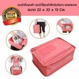 กระเป๋าใส่รองเท้า กระเป๋าจัดระเบียบ กระเป๋ารองเท้า สำหรับเดินทาง พกพาสะดวก สีชมพู เป็นต้นฉบับ