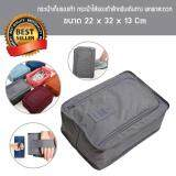 ขาย กระเป๋าใส่รองเท้า กระเป๋าจัดระเบียบ กระเป๋ารองเท้า สำหรับเดินทาง พกพาสะดวก สีเทา กรุงเทพมหานคร