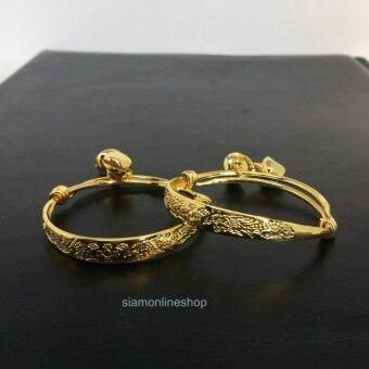 กำไลข้อเท้าเด็ก ชุบเศษทองคำแท้ แกะสลักกระพรวนคู่ รุ่น siam-kidgoldank0001