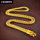 ทบทวน Siampick สร้อยคอบล็อคเงา ชุบทองคำแท้ 96 5 หนัก 1 5 บาท ทองไมครอน ทองชุบ เศษทอง ทองปลอม หุ้มทอง ทองเค โคลนนิ่ง สองกษัตริย์ สามกษัตริย์ สองสี แฟชั่น ลดราคา ราคาถูก