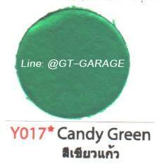 ขาย สีสเปรย์ Samurai Y017 สีเขียวแก้ว Samurai ใน กรุงเทพมหานคร