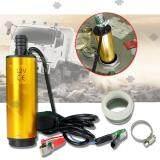 โปรโมชั่น Sinlin ปั๊มดูดน้ำมันดีเซล ปั๊มดูดน้ำ น้ำมัน โซล่าปั๊ม Dc12V ไม่ควรใช้กับน้ำมันเบนซิน ถูก