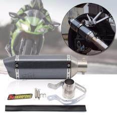 ซื้อ Sinlin ท่อสูตร ท่อไอเสียรถจักรยานยนต์ มอไซค์ ท่อคาร์บอน ปลายท่อทรงรีลายเคฟล่า รุ่น Mte202 Io ถูก