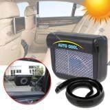 ราคา Sinlin Solar Power Car Fan พัดลมระบายอากาศในรถ พลังงานแสงอาทิตย์ รุ่น Sfc236 Bv Black เป็นต้นฉบับ