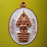 ขาย ซื้อ Sirimongkon เหรียญนาคปรกมหาลาภ 91 หลวงพ่อคูณ ปริสุทโธ วัดบ้านไร่ เนื้อทองแดงลงยา ใน Thailand