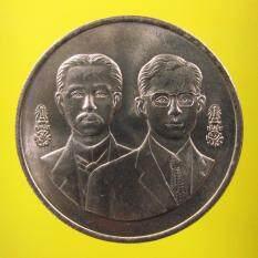 ส่วนลด Sirimongkon เหรียญ ร 5 คู่ ร 9 ครบ 120 ปีกระทรวงการต่างวประเทศ ปี 2538 เนื้อนิเกิล Sirimongkon Thailand