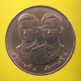 ซื้อ Sirimongkon เหรียญ ร 8 คู่ ร 9 ครบ 50 ปี สันติภาพ ปี 2538 เนื้อนิเกิล ใหม่ล่าสุด