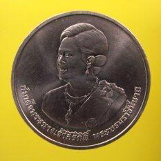 Sirimongkon เหรียญกษาปณ์ 80 พรรษา สมเด็จพระนางเจ้าสิริกิติ์พระบรมราชินีนาถ ปี 2555 เนื้อนิเกิล Thailand