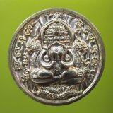 Sirimongkon เหรียญพระปิดตาพังพะกาฬ รุ่นเหนือกาลเวลา อกาลิโก เนื้อชนวนพระบูชา 7 เศียร ปี 2532 ถูก