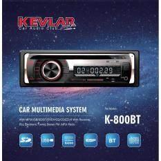 ซื้อ Kevlar เครื่องเล่น Dvd Usb Sd Card Fm 1 Din ติดรถยนต์ K 800Bt มีบลูทูธในตัว ใหม่