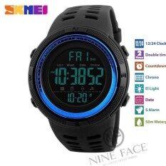 Skmei 1251  (จัดส่งในไทย ตั้งเวลาไทยพร้อมใช้งาน ของแท้ 100% พร้อมกล่องใบรับประกันครบเซ็ท) นาฬิกาข้อมือผู้ชาย มัลติฟังชั่น รุ่น Sk-1251(blue) .