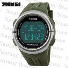 Skmei 1058 Heart Rate Monitor Pedometer Sport Watch Army Green ถูก