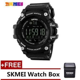 Skmei 1227 Men's Sports Wristwatches Smart Pedometer Bluetooth Watch Men's Sports Waterproof Digital Watch - Black