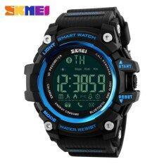 ซื้อ Skmei 1227 Watch Smart Pedometer Bluetooth Men S Sports Wristwatches Men S Sports Waterproof Digital Watch Blue Intl ออนไลน์