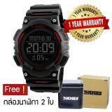 ซื้อ Skmei 1248 Sport Breaking Skmei ออนไลน์