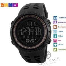 Skmei 1251  (จัดส่งเร็ว ตั้งเวลาไทยให้ พร้อมกล่องใบรับประกันครบเซ็ท ของแท้ 100% ) นาฬิกาข้อมือผู้ชาย มัลติฟังชั่น รุ่น Sk-1251 (all Black).
