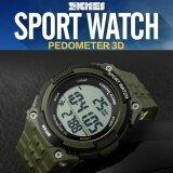 ราคา นาฬิกาแบรนด์ นาฬิกาดิจิตอลผู้ชายกีฬานาฬิกาข้อมือทหารกันน้ำ Army Green Fashion 1112 Skmei