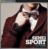 ราคา Skmei แบรนด์นาฬิกาผู้ชายกลับกันน้ำ 50 เมตรไฟ Led ดิจิตอลนาฬิกาโครโนกราฟช็อตสองเวลา F Wristwatches 1243 นานาชาติ ราคาถูกที่สุด