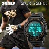 ราคา Skmei แบรนด์นาฬิกาผู้ชายกลางแจ้งแฟชั่นดิจิตอลนาฬิกามัลติฟังก์ชั่น 50 เมตรกันน้ำนาฬิกาข้อมือชาย Relogio Masculino 1258 นานาชาติ เป็นต้นฉบับ