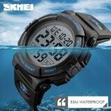 ซื้อ Skmei แบรนด์นาฬิกาผู้ชายกลางแจ้งแฟชั่นดิจิตอลนาฬิกามัลติฟังก์ชั่น 50 เมตรกันน้ำนาฬิกาข้อมือชาย Relogio Masculino 1258 นานาชาติ ใน จีน