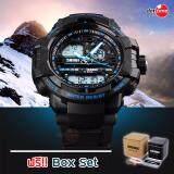 ซื้อ ฟรีกล่องเซ็ต นาฬิกาข้อมือ ญี่ปุ่น สปอร์ต กันน้ำ Skmei Sk03Blu Shock Water Resistance Sport Watch Skmei เป็นต้นฉบับ