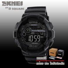 Skmei นาฬิกาข้อมือแฟชั่น กันน้ำได้ รุ่น V03 Black ใหม่ล่าสุด
